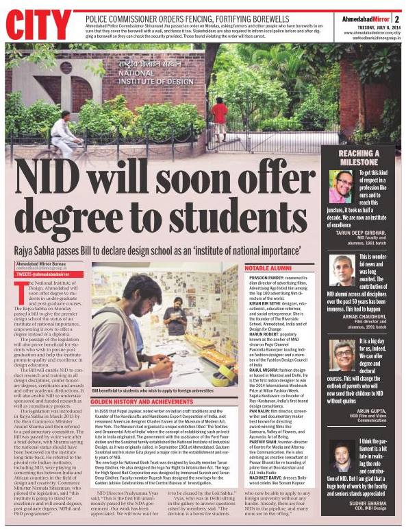 Rejoice. NID Ahmedabad as an institute of National Importance ...